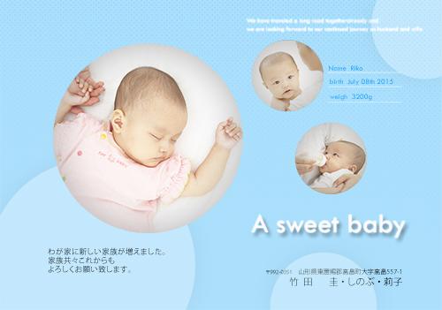 出産報告はがき BABYS-013【写真3枚使用】 BABYS-013