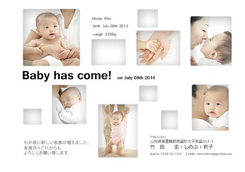 出産報告はがきBABYS-014【写真6枚使用】 BABYS-014