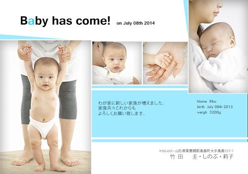 出産報告はがき【写真4枚使用】 BABYS-016