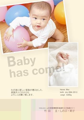 BABYS-18 出産報告はがき【写真2枚使用】