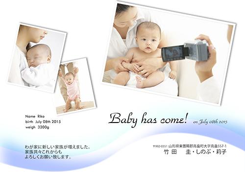 出産報告はがき【写真3枚使用】 BABYS-017