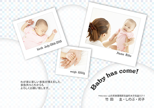 出産報告はがき【はがき3枚使用】 BABYS-019