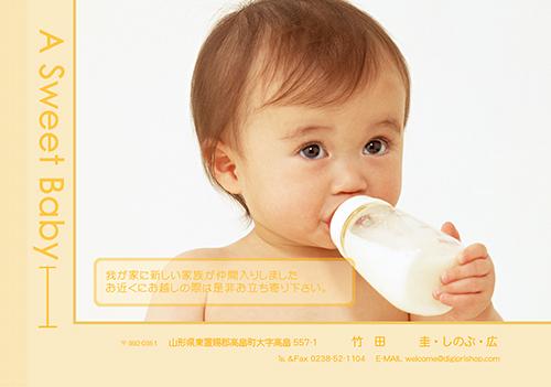 出産報告はがき【写真1枚使用】 BABY-002