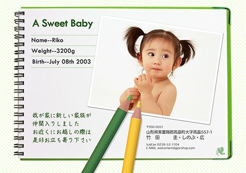 出産報告はがき【写真1枚使用】 BABY-004