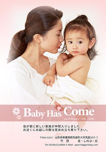出産報告はがき【写真1枚使用】 BABY-008