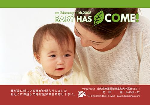 出産報告はがき【写真1枚使用】 BABY-009