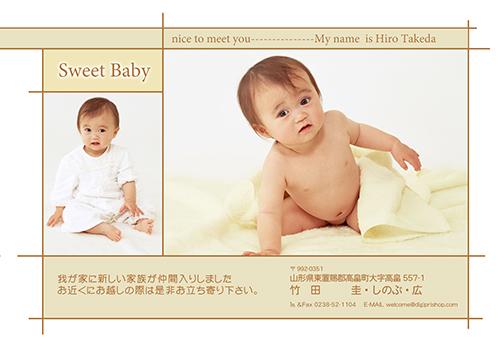 出産報告はがき【写真2枚使用】 BABYS-002