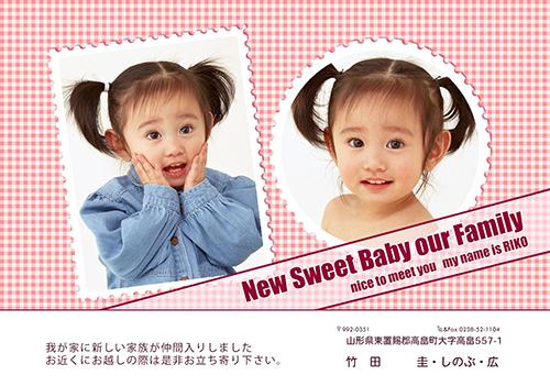 出産報告はがき【写真2枚使用】 BABYS-007