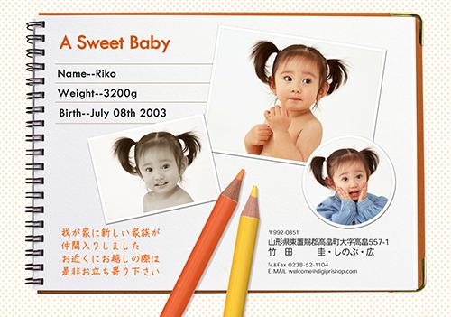 出産報告はがき【写真3枚使用】 BABYS-008