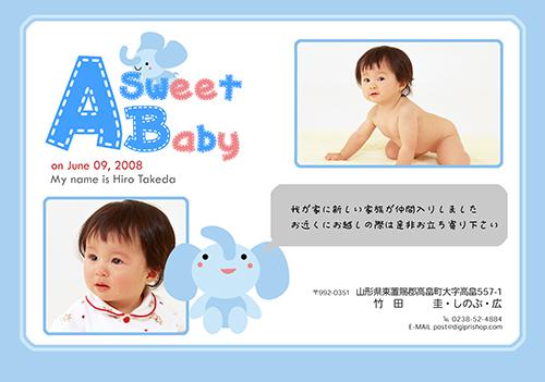 出産報告はがき【写真2枚使用】 BABYS-010