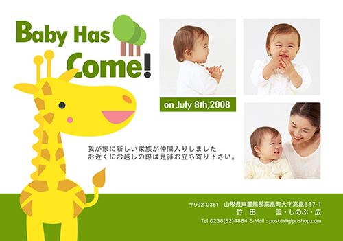 出産報告はがき【写真3枚使用】 BABYS-011