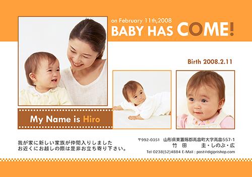出産報告はがき【写真3枚使用】 BABYS-012