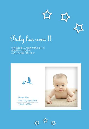 出産報告はがき BABYS-020